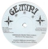 Bob Soul - Message From The Congo / Billy Hutch - Ten Long Years (Gemini / DKR) 12""